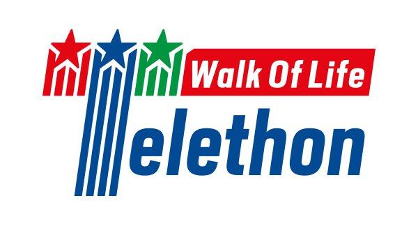 walk-of-life-2014-infocert-a-fianco-di-telethon-telethon